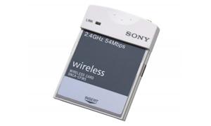 Sony SNCA-CFW5 - Akcesoria do kamer IP