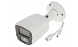 LC-256-IP - Kamera IP Full HD ONVIF